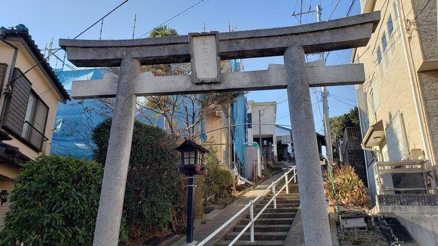 富士山神社の鳥居 第一の鳥居