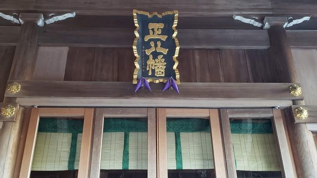 富岡八幡宮の扁額