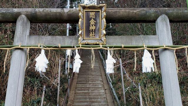 思金神社の鳥居