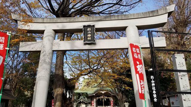 戸部杉山神社の鳥居