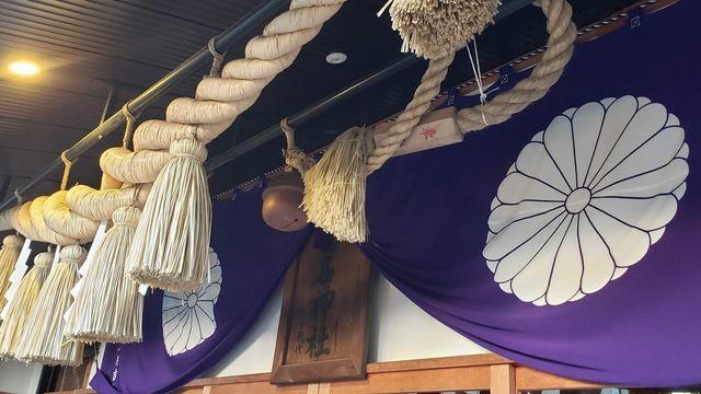 菊名神社の拝殿 扁額