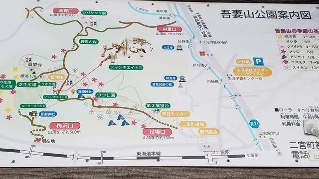 吾妻山公園案内図