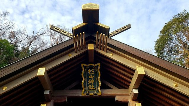 新羽総鎮守/杉山神社