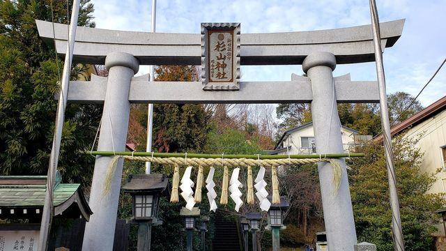 新羽総鎮守/杉山神社の鳥居