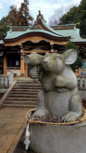 北新羽総鎮守杉山神社の回転する狛ねずみ