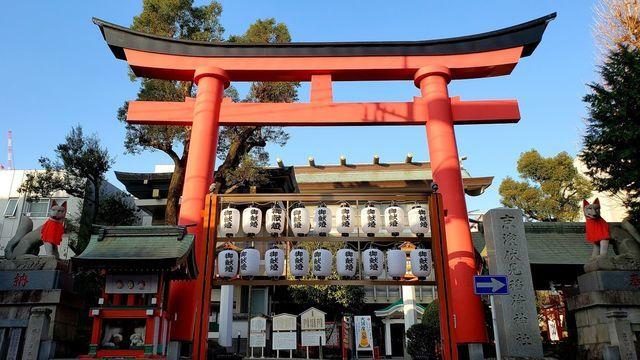 京浜伏見稲荷神社の鳥居