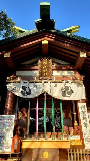 稲毛神社の拝殿
