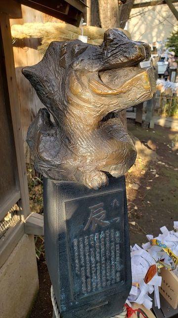 稲毛神社の御神木大銀杏の十二支めぐり