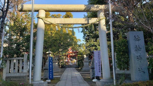 徳持神社の鳥居