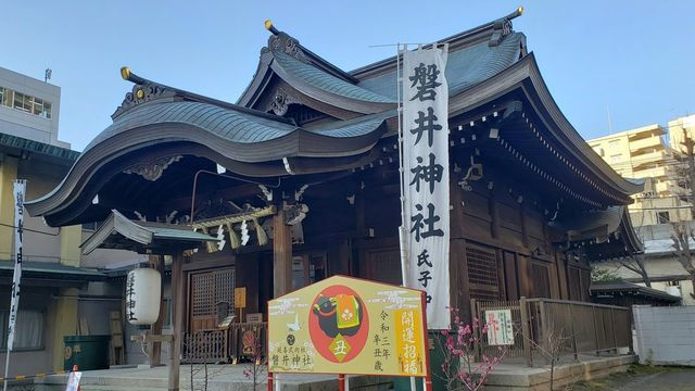 磐井神社の拝殿