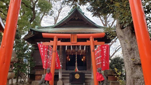 品川神社末社 阿那稲荷神社
