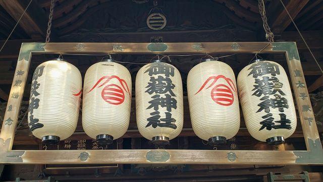 北嶺町御嶽神社の拝殿