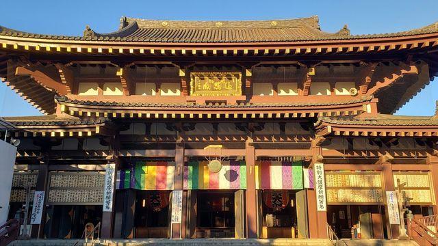 川崎大師/平間寺の大本堂