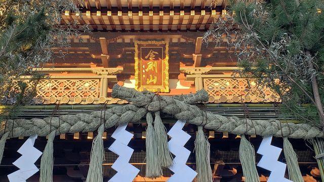 川崎大師の大山門