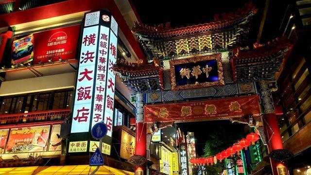 横浜中華街の夜景