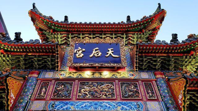 横浜中華街/媽祖廟