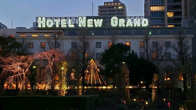 山下公園からニューグランドホテルを望む