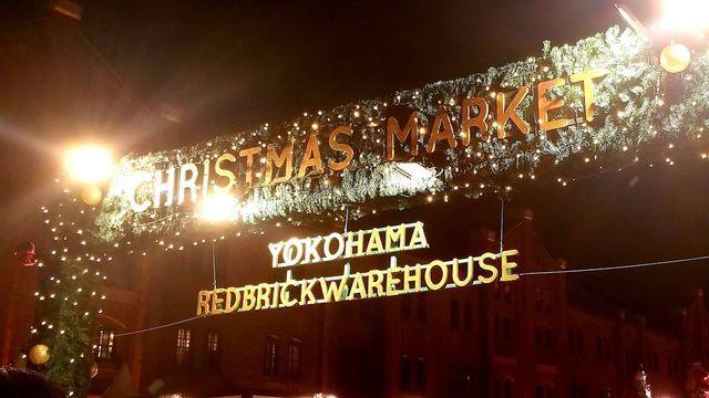赤レンガ倉庫の2019年クリスマスマーケット