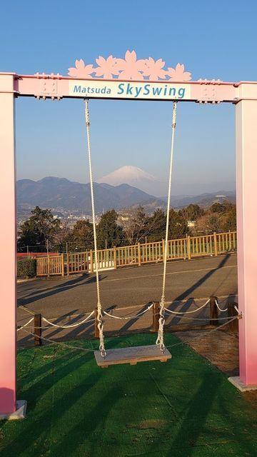 西平畑公園のブランコ/Sky Swing