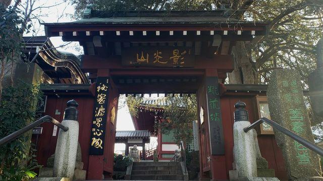 善養密寺の山門