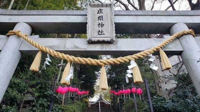座間神社の鳥居