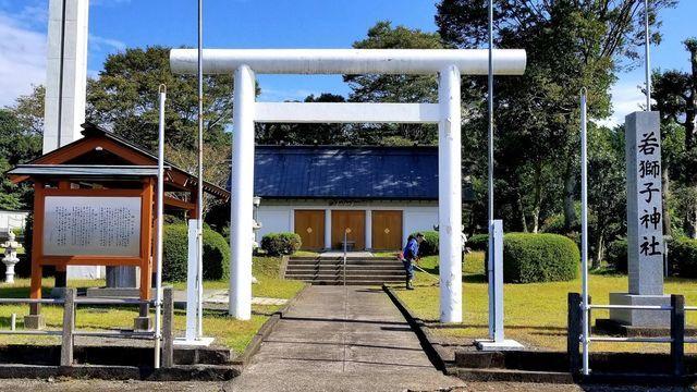 若獅子神社の鳥居