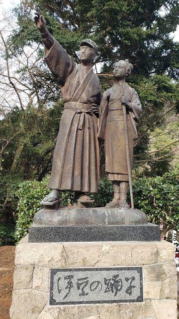 浄蓮の滝/伊豆の踊子像