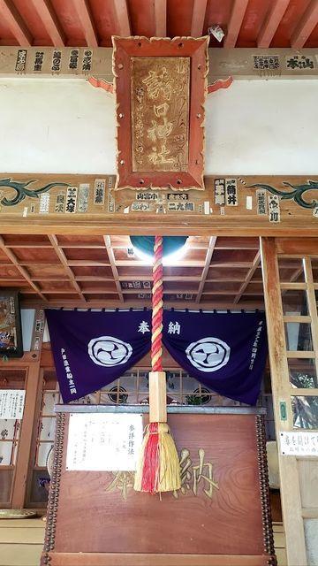 諸口神社の拝殿