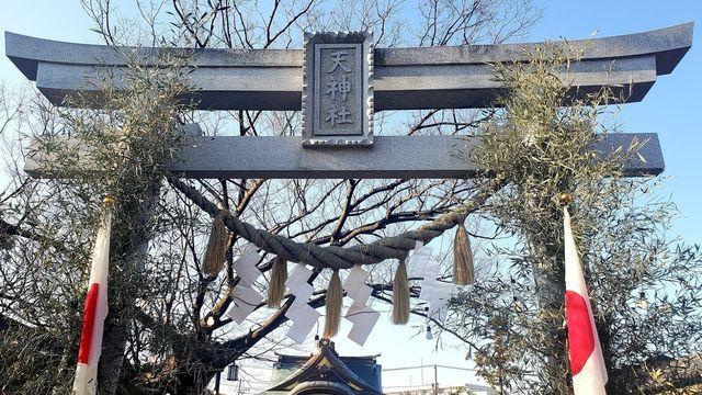 久里浜天神社の鳥居