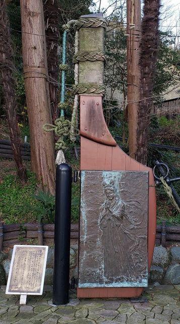 走水神社の舵の碑