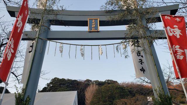 走水神社の鳥居