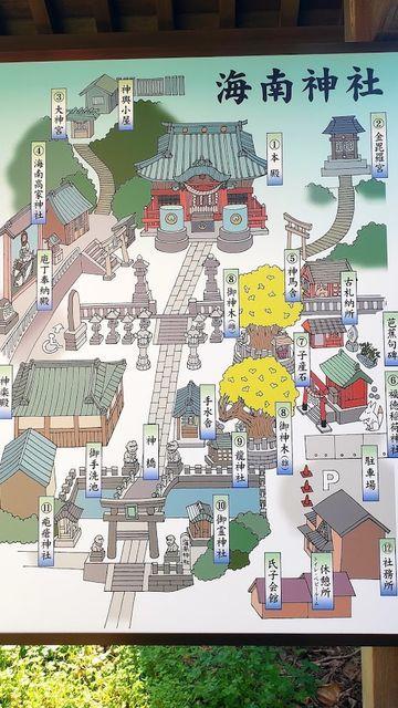 海南神社境内案内図