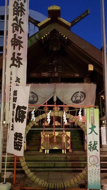 築地・波除神社