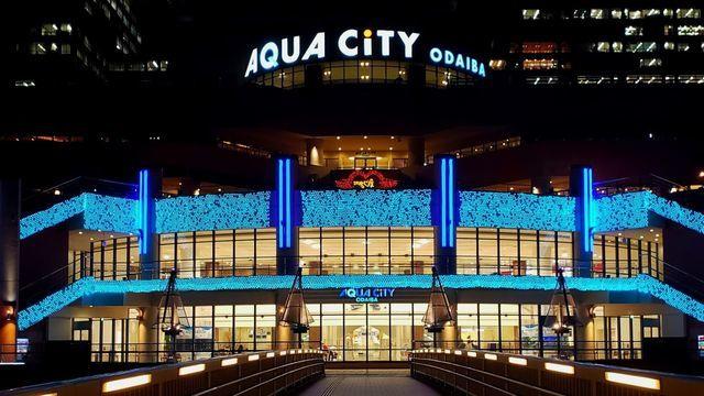 AQUA CITYの夜景
