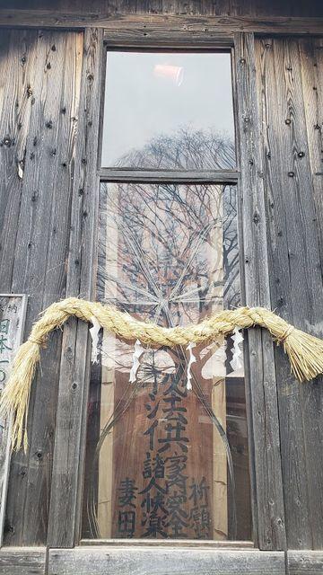 妻田薬師日本一大きいお札