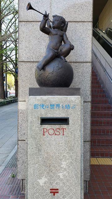 日本大通り郵便局