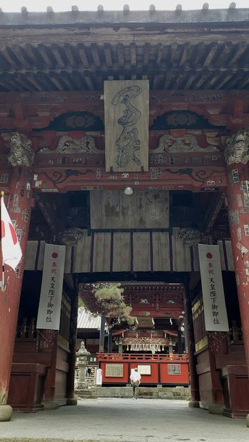北口本宮浅間神社の御神門