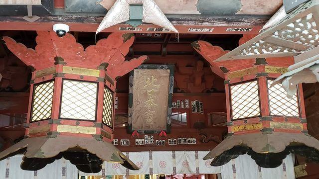 北口本宮浅間神社の社殿