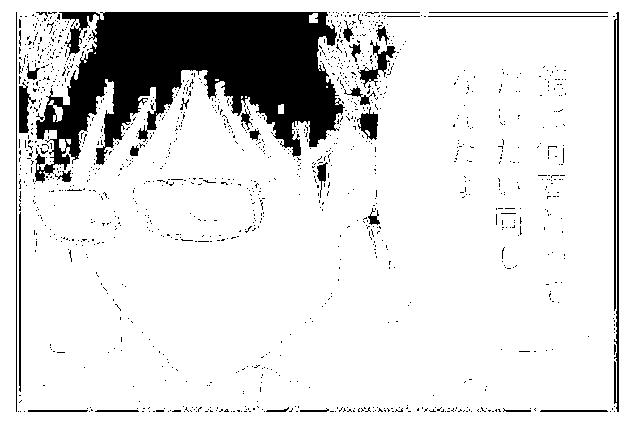 f:id:buried_treasure:20170821171406p:plain