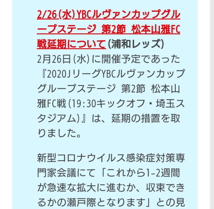 f:id:burihamachi99:20200225203056p:plain