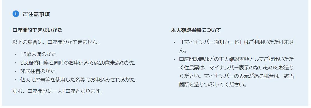 f:id:burikun:20210224110727p:plain