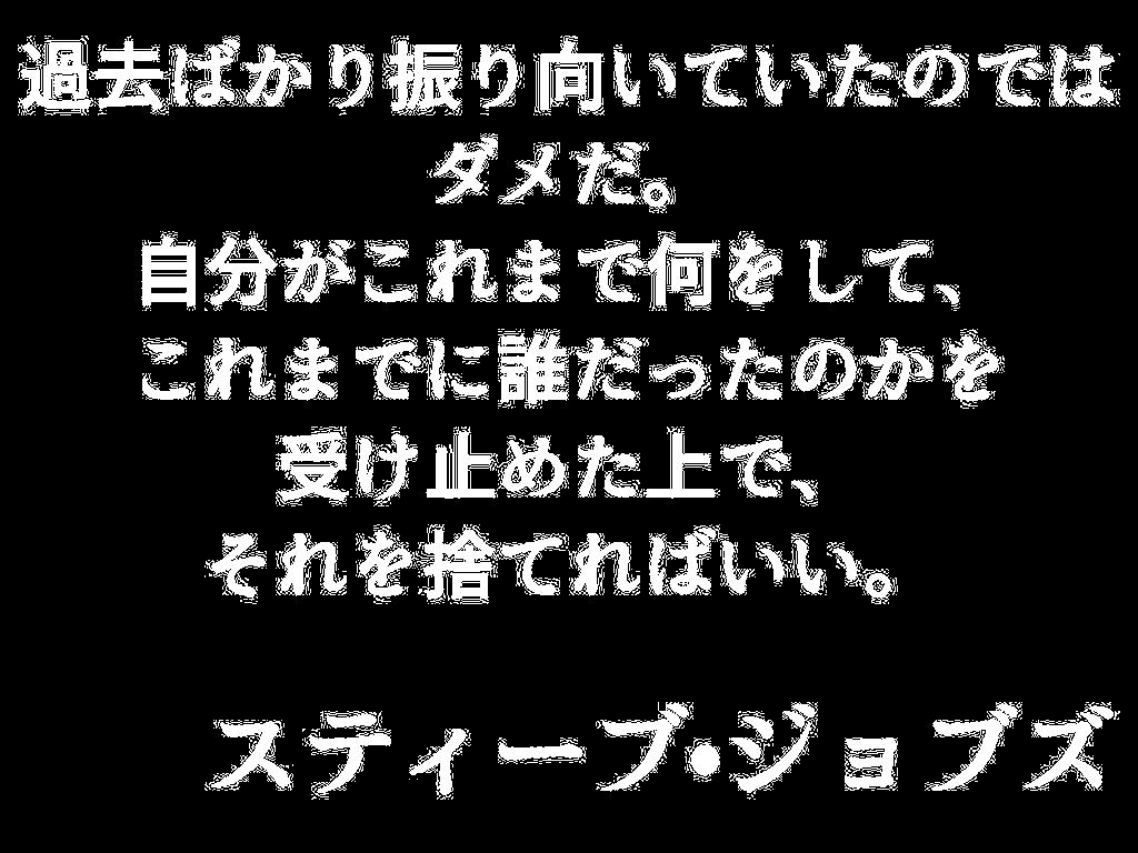 f:id:burning0069:20170211165723p:plain