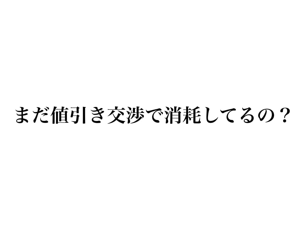 f:id:burning0069:20170212141207j:plain