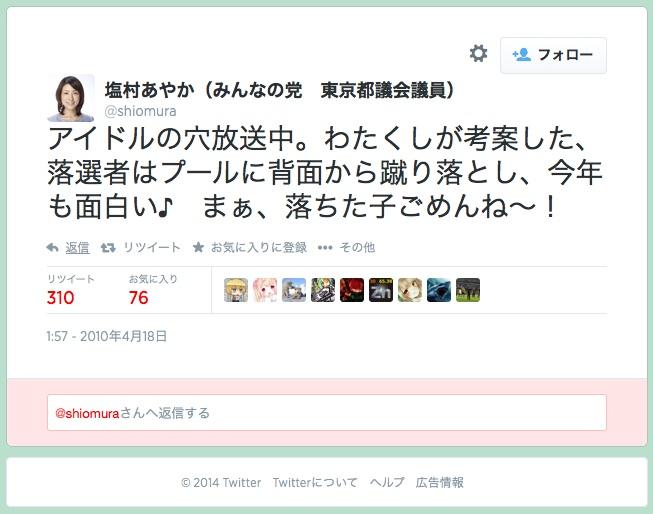 f:id:buromaru:20170322183543j:plain