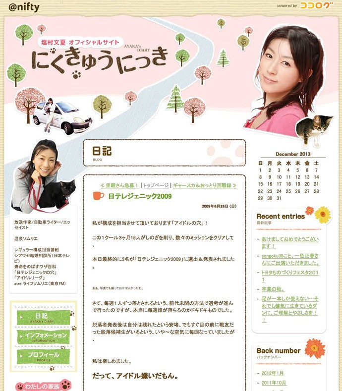 f:id:buromaru:20170322185509j:plain