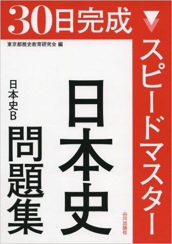 f:id:buruyama0327:20170430171739j:plain