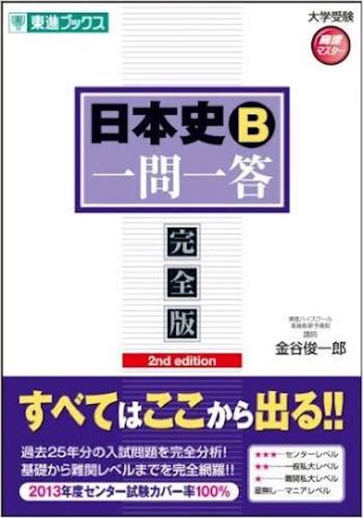 f:id:buruyama0327:20170503093132j:image