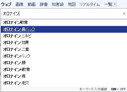 f:id:busakoi:20171106233810p:plain