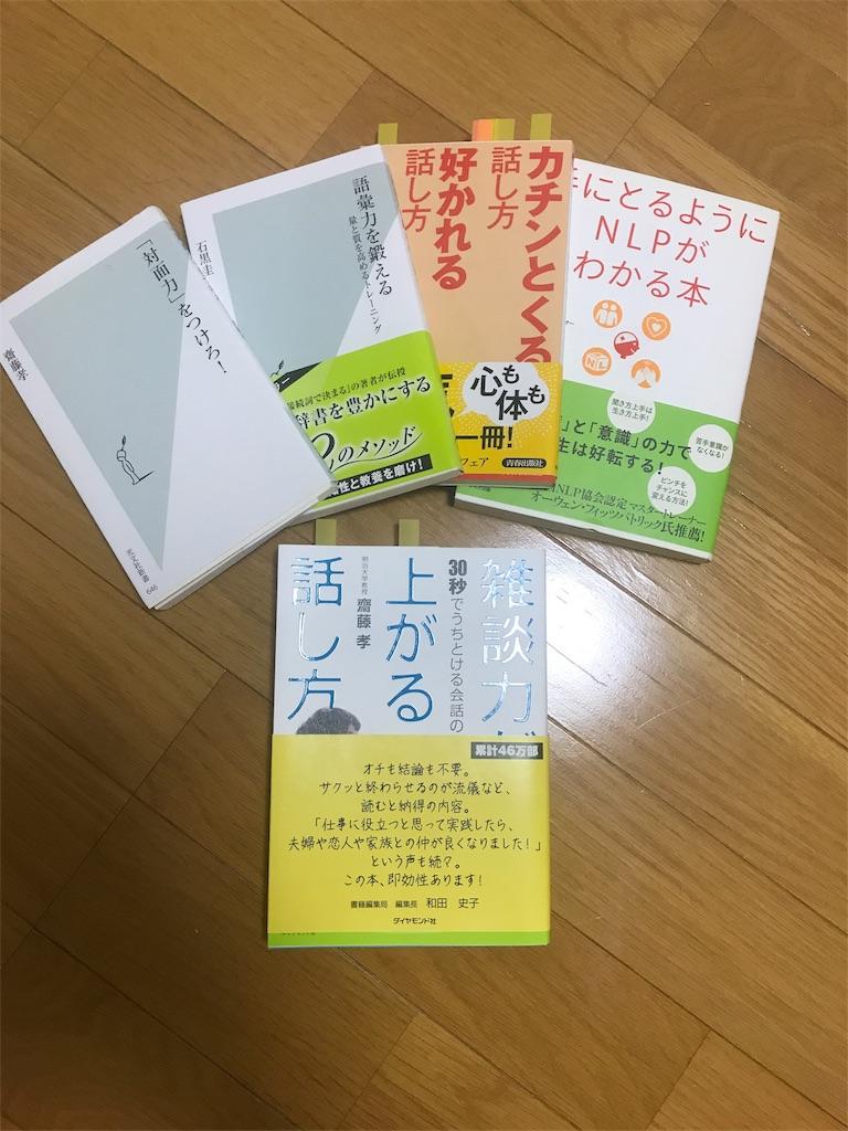 f:id:busakoi:20171123194802j:image