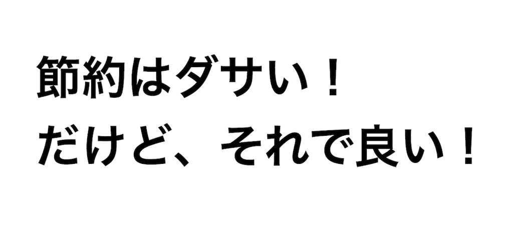 f:id:busamote:20170519144105j:image